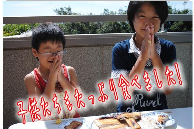太刀魚干物を子供達が食べてる写真