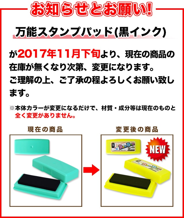FAX用紙パーツ