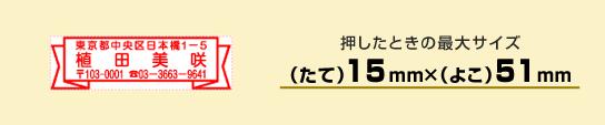 メールフレンド1551号【個人用】