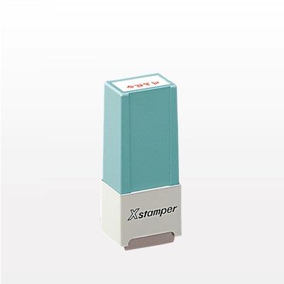 X-stamper シール用�型(8mm×16mm角)
