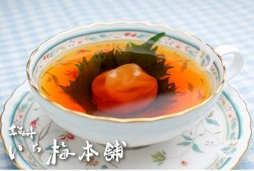 紅茶を使った大福茶