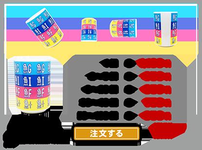 湯呑み価格表