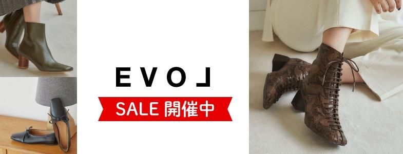 EVOL(イーボル) PURE(ピュア)セールページ