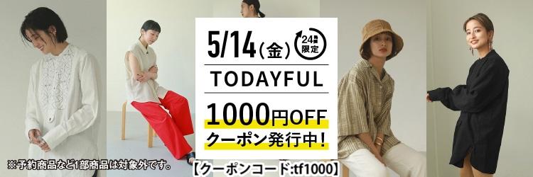 『TODAYFUL(トゥデイフル)1日限定1000円OFFクーポン発行中』