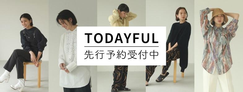 TODAYFUL(トゥデイフル)特集ページ