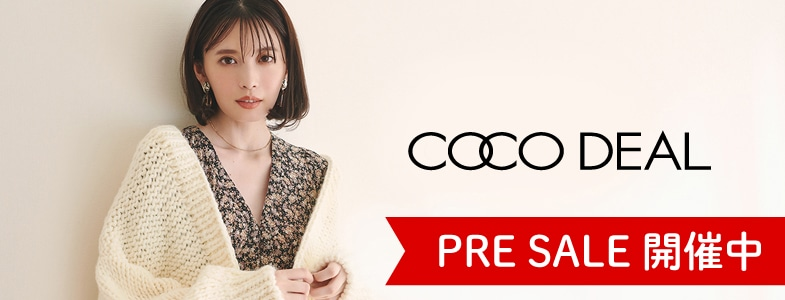 COCO DEAL(ココディール)会員様限定プレセール!