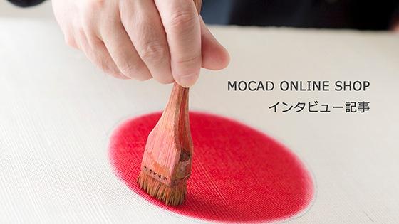 mokado_online