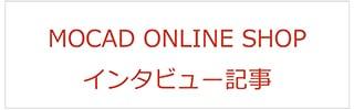 mocad_online