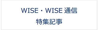 wise_wise