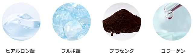 炭酸フェイシャルパック[スパークビューティー]の特徴3