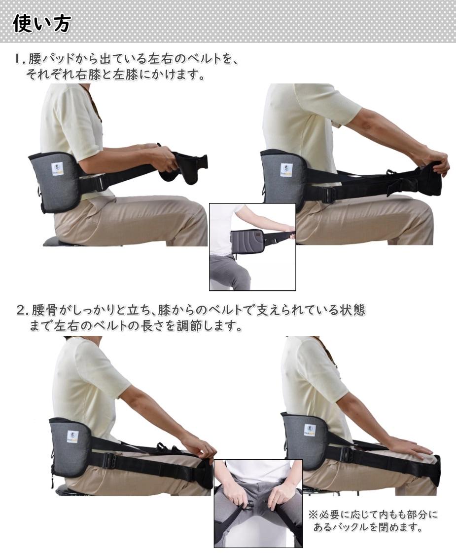 腰の痛み、首や肩こりにおすすめのヨガベルトの使い方は簡単。