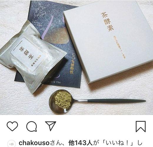 Instagram:kさま
