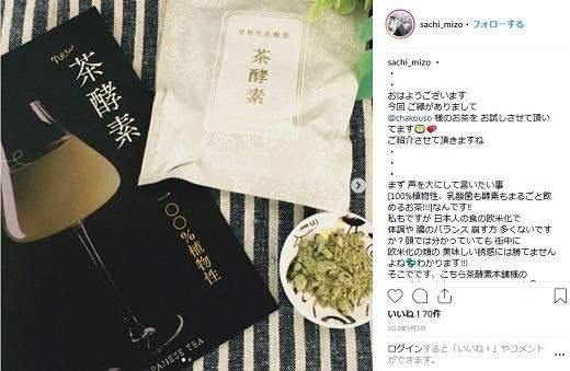 Instagram:s.m.さま