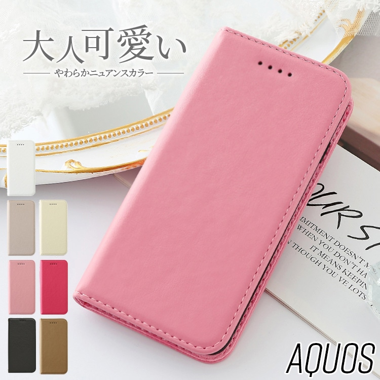【機種追加】AQUOS R6 手帳型アモーレケース