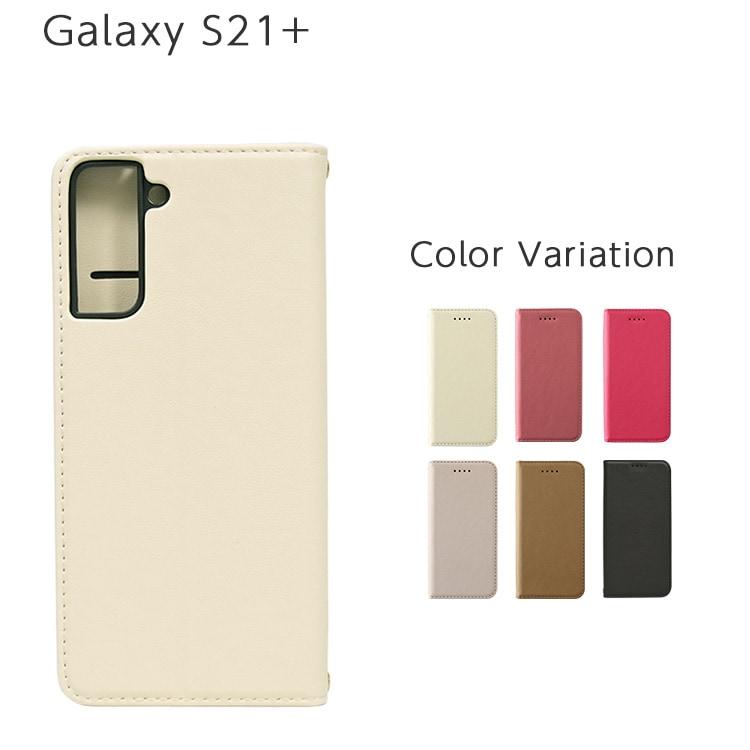 Galaxy S21+ 手帳型アモーレケース