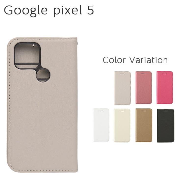 【カラー追加】 Google pixel 5 手帳型アモーレケース