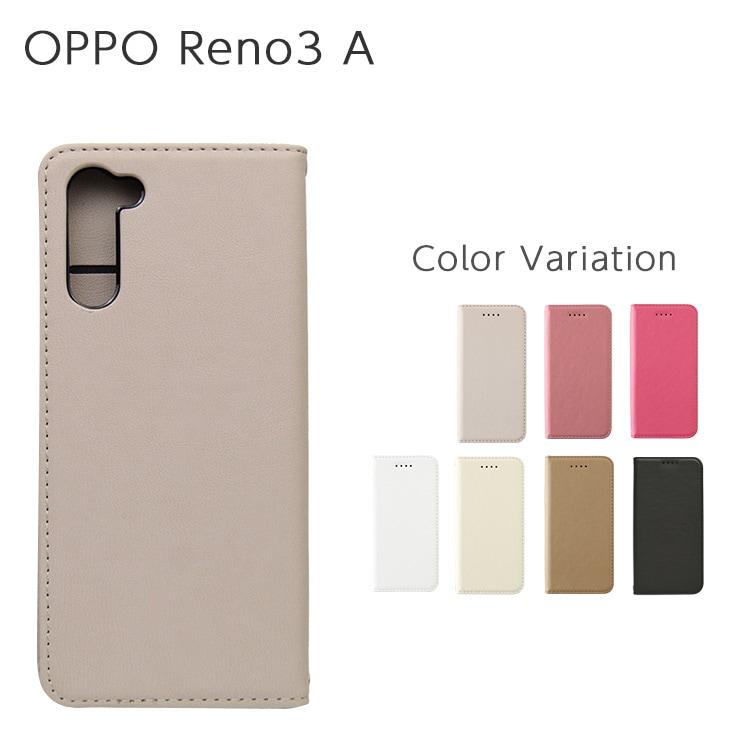 【カラー追加】 OPPO Reno3 A 手帳型アモーレケース