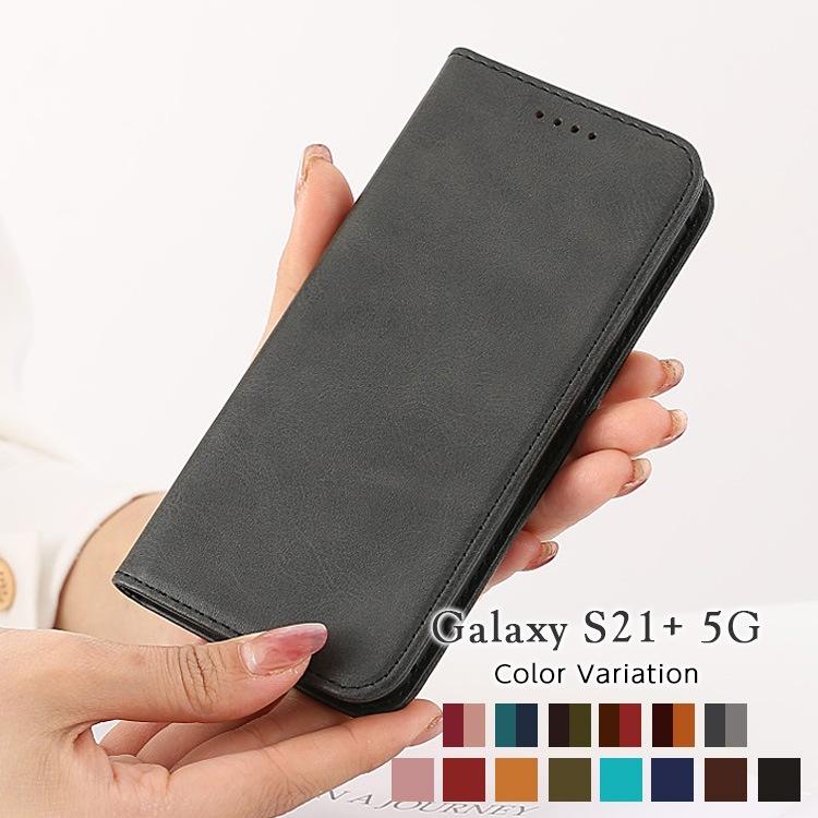 Galaxy S21+ 5G フタピタPU