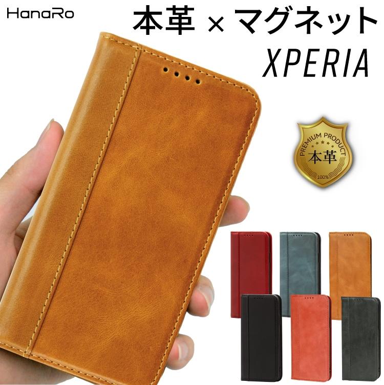 【機種追加】Xperia 10 III マット本革