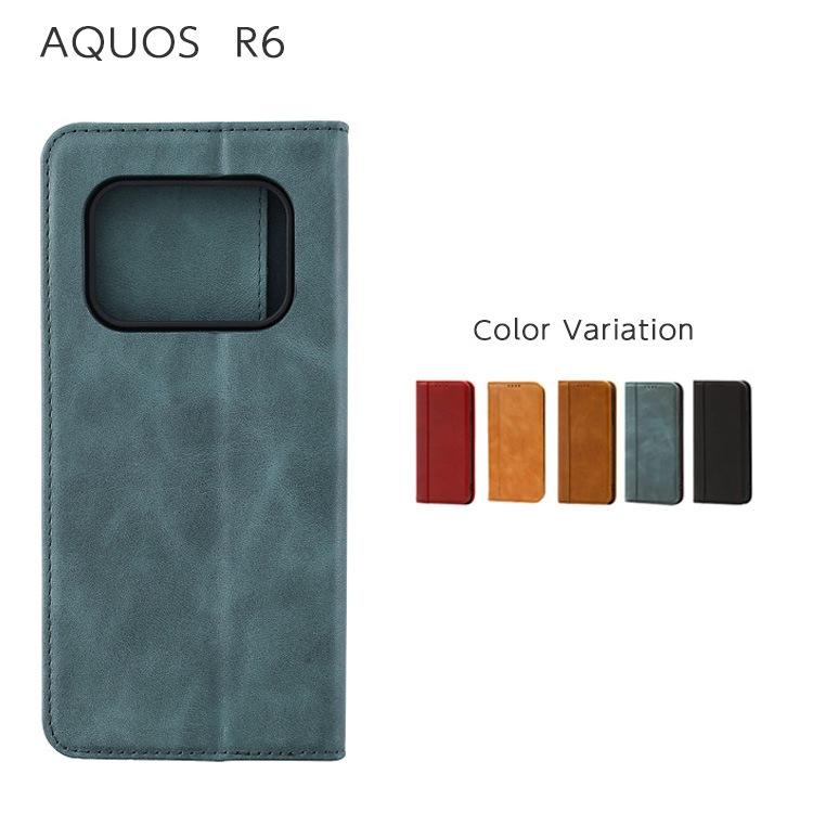 【機種追加】AQUOS R6 マット本革