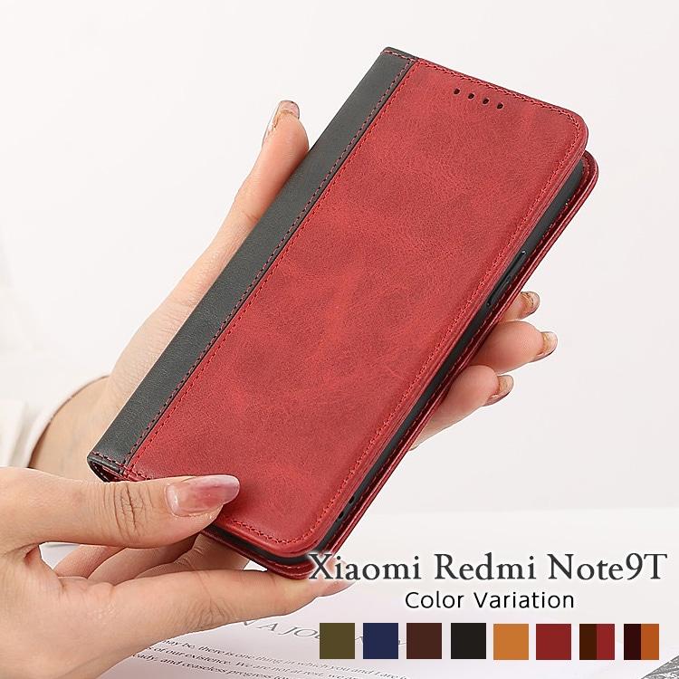 Xiaomi Redmi Note9T フタピタPU