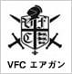 VFCエアガン