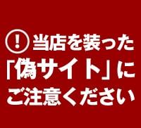 G&Gオフィシャルショップ