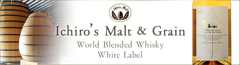 malt&grain