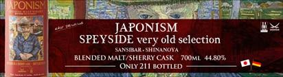 sansibar japonism