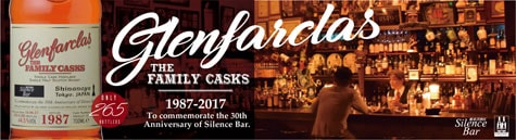 glenfarclas for silence bar