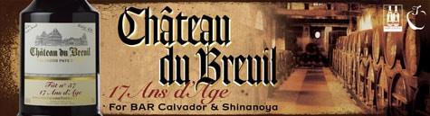 Breuil N57