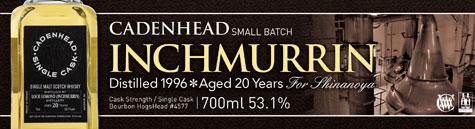 ch_Inchmurrin