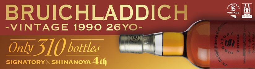 sig laddich