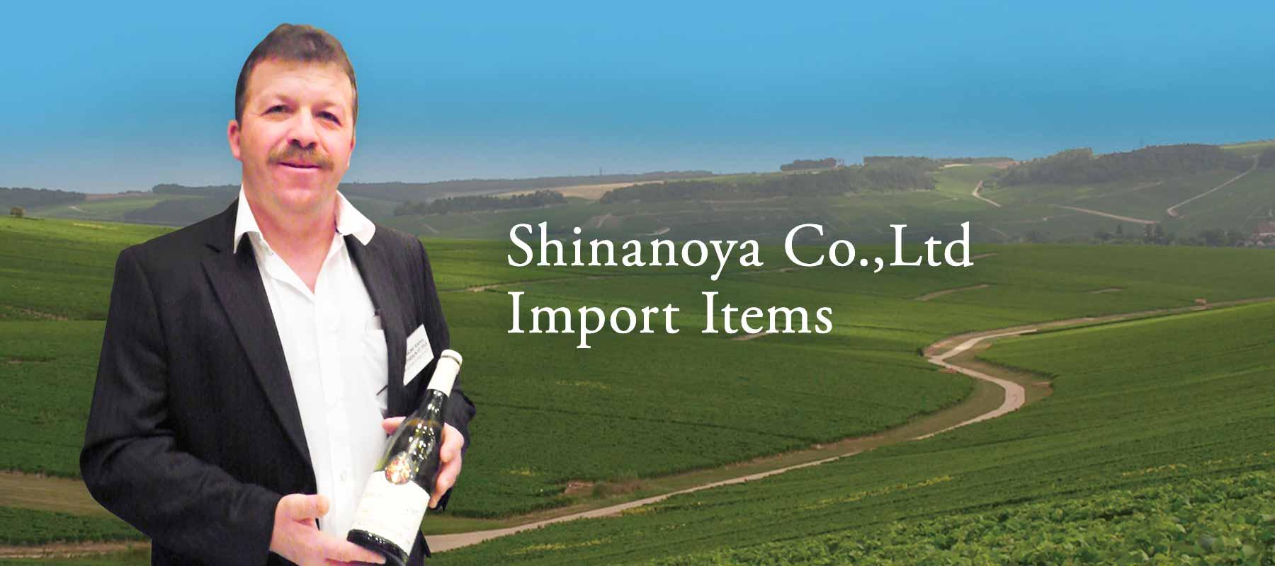 Shinanoya Co.,Ltd Import Items