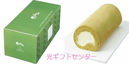 堂島ロール 抹茶ロールケーキ