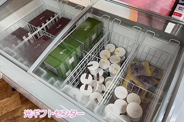 山田養蜂場 スイーツギフト   テイクアウト