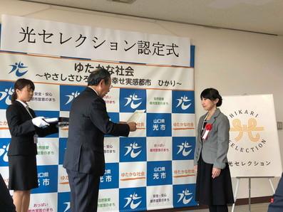 光ギフトセンター・アリスカフェ代表取締役 上田道子
