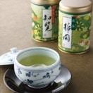 芳香園製茶 静岡銘茶詰合せ HMK-102