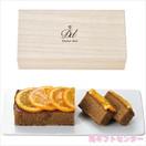 英国風アールグレイのパウンドケーキ(木箱入) DD-01