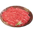 九州産 黒毛和牛 すき焼き用肩ロース (750g)