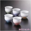 清水焼 五色花結晶 お茶呑茶碗揃 トウア586