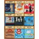 スタジオ・ジブリ ジブリがいっぱい ミニタオル9枚セット GX-0045