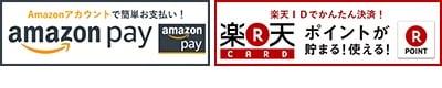 AmazonPay&RakutenPay
