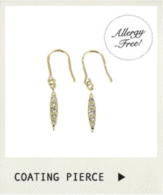 coarting pierce