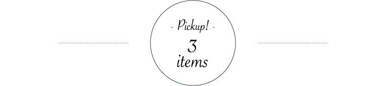 Pickup! 3 items
