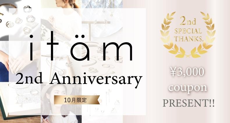 10月限定 2nd anniversary