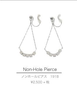 ノンホールピアス191B