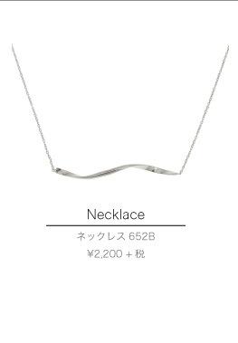 ネックレス 652B