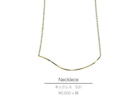 ネックレス 531