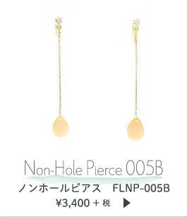 ノンホールピアスFLNP-OO5B